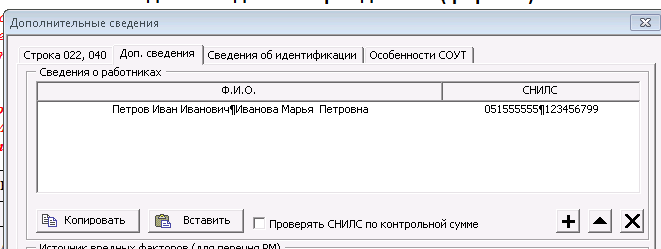 1607265838229.png
